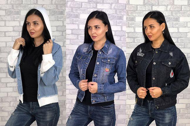 Куртки сезона (весна-2019)