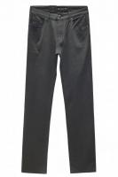 Джинсы мужские Koutons KL-1603 Stretch Grey