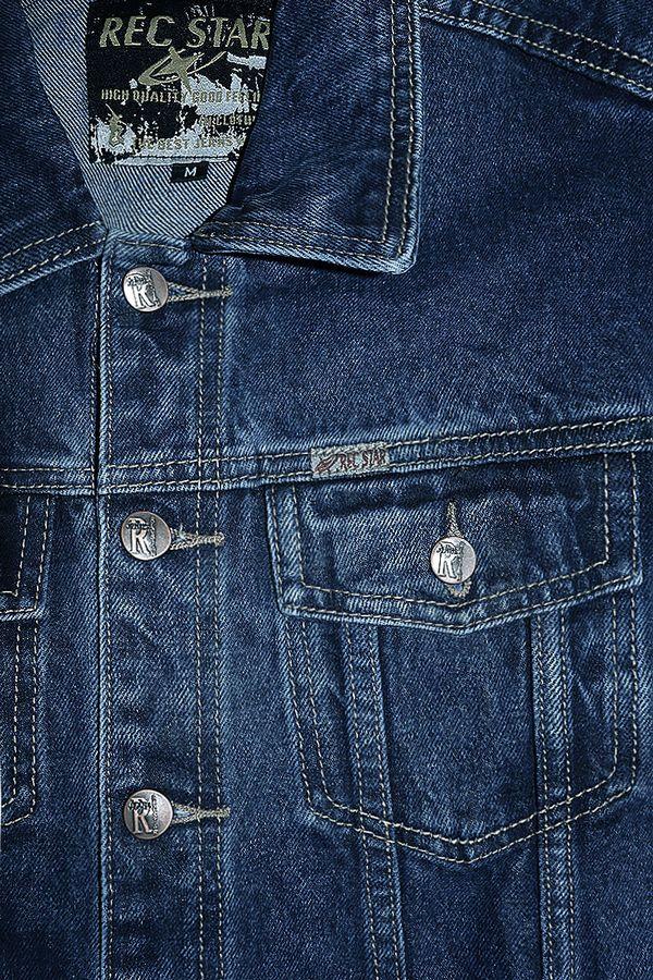 Куртка мужская Recstar 7001/02 - фото 3