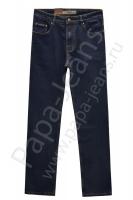 Джинсы мужские Koutons KL-1040 Denim-Stretch