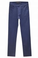Джинсы мужские Koutons KL-1607 Stretch Blue