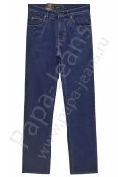 Джинсы мужские Koutons C-562-3 Broken Twill Denim Blue-Blue