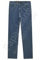 Джинсы мужские Koutons C-562-4 Broken Twill Denim Grey-Blue