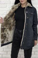 Куртка женская Raw Dinm D1170 утепленная