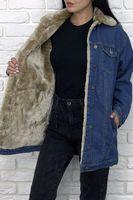 Куртка женская Raw Dinm D1171 утепленная