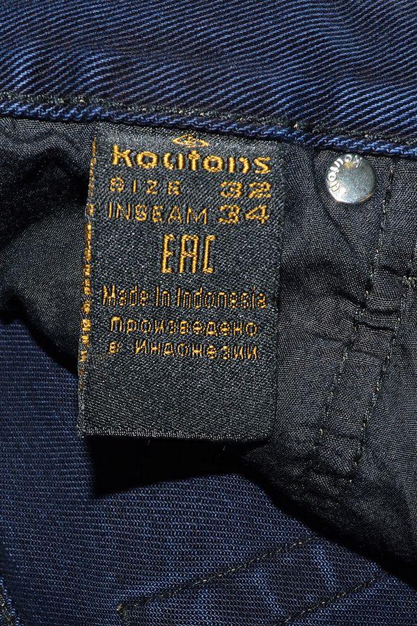 Джинсы мужские Koutons KT089-D.1-89 L.Blue Black - фото 5