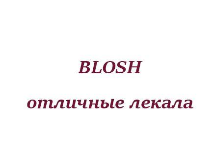 BLOSH-ZORA