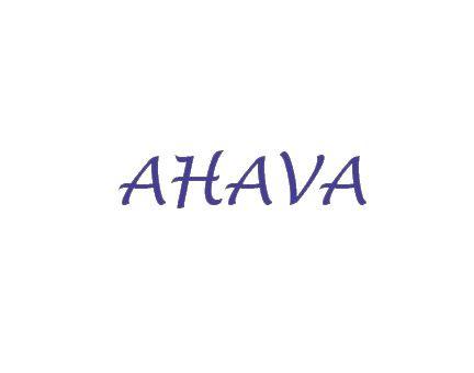AHAVA-HGKAL (фабрика Arnold)