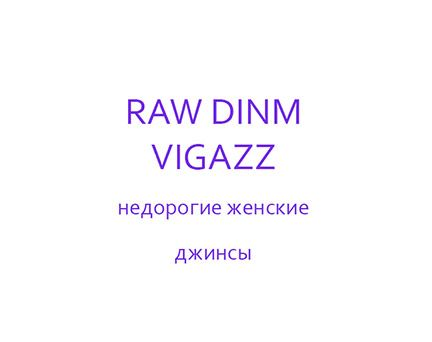VIGAZZ