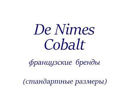 Denimes&Cobalt`27 (норма)