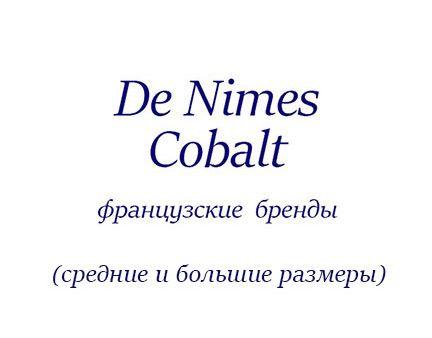 Denimes&Cobalt`27 (средние+большие)