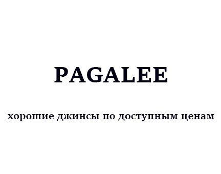 PAGALEE