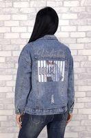 Куртка женская LRZBS 6621-2