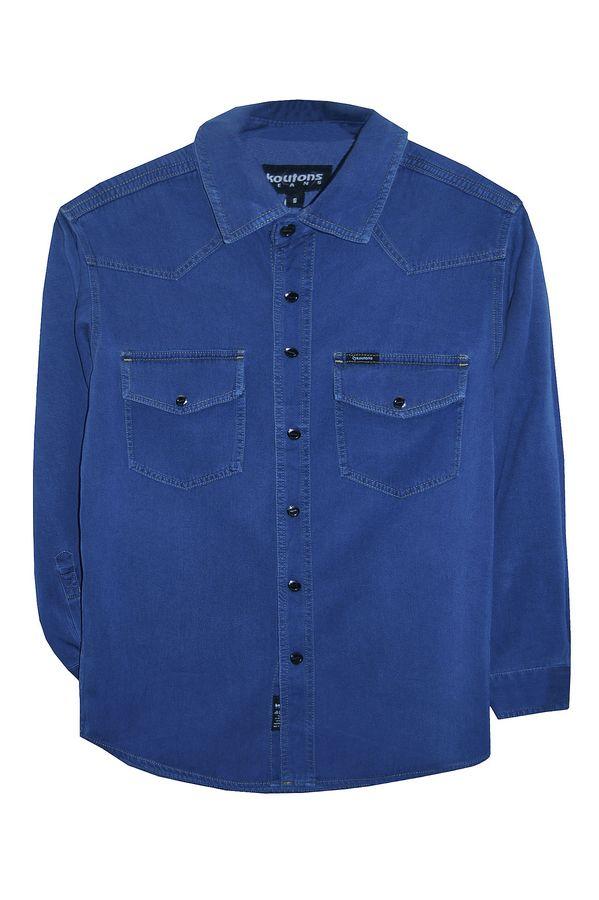 Рубашка мужская Koutons KT 08-01-V26 Light Blue - фото 1