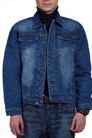 Куртка мужская DR (Dervirga`s) 825