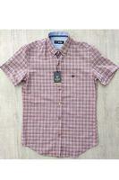 Рубашка мужская Le Marin 703