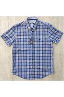 Рубашка мужская Le Marin 706
