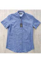 Рубашка мужская Le Marin 711