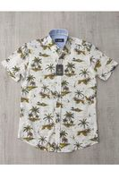 Рубашка мужская Le Marin 805