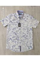 Рубашка мужская Le Marin 818