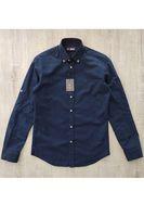 Рубашка мужская Le Marin 312
