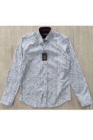 Рубашка мужская Le Marin 402-2