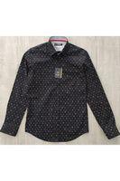Рубашка мужская Le Marin 403-1