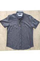 Рубашка мужская Le Marin 504-2 Batal