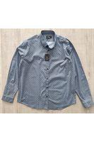 Рубашка мужская Le Marin 501-1 Batal