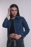 Куртка женская Lady Forgina 3337