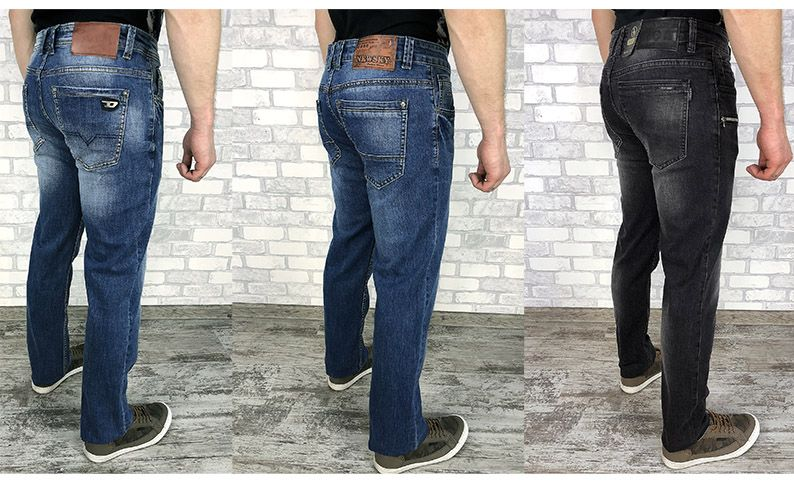 ARNOLD JEANS