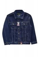 Куртка мужская Recstar 7001/05