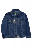 Куртка мужская Recstar 6513/02 Big Size