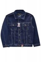 Куртка мужская Recstar 6512/05 Big Size