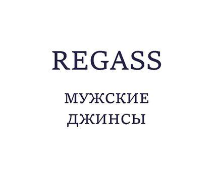 REGASS
