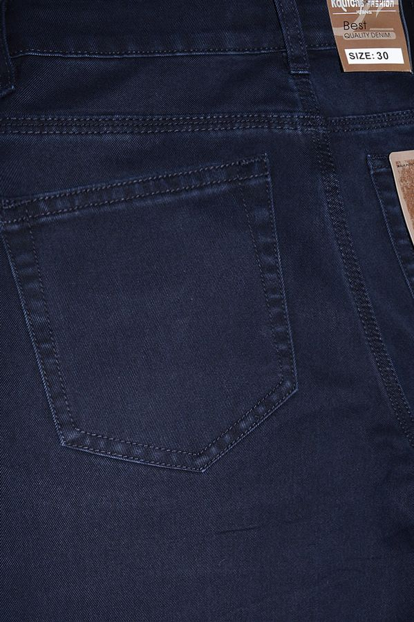 Джинсы мужские Koutons KL-8026 Stretch Blue-Blue - фото 4