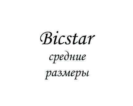 Bicstar: средние размеры