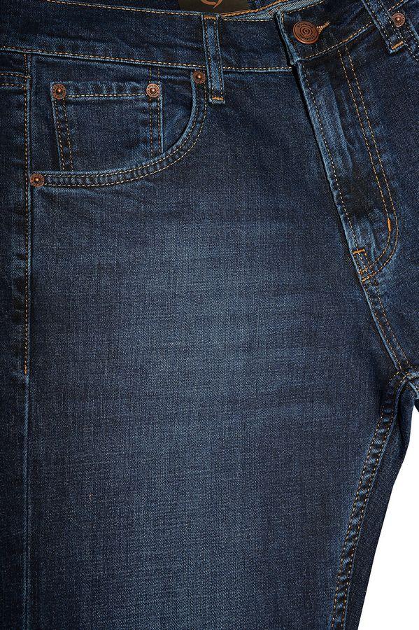 Джинсы мужские Koutons 301 ROYAL-01 - фото 2