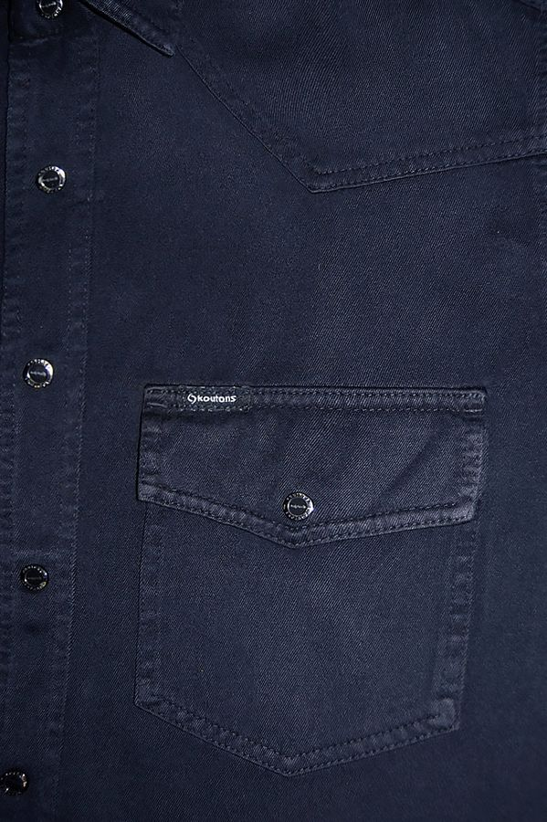 Рубашка мужская Koutons KT 08-01-26 Blue-Blue - фото 2