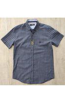 Рубашка мужская Le Marin 701