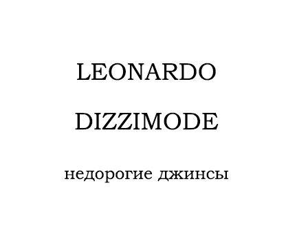 LEONARDO/DIZZIMODE