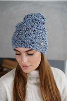 Шапка женская Mira Adriana 7.598-4 синяя/голубая меланж