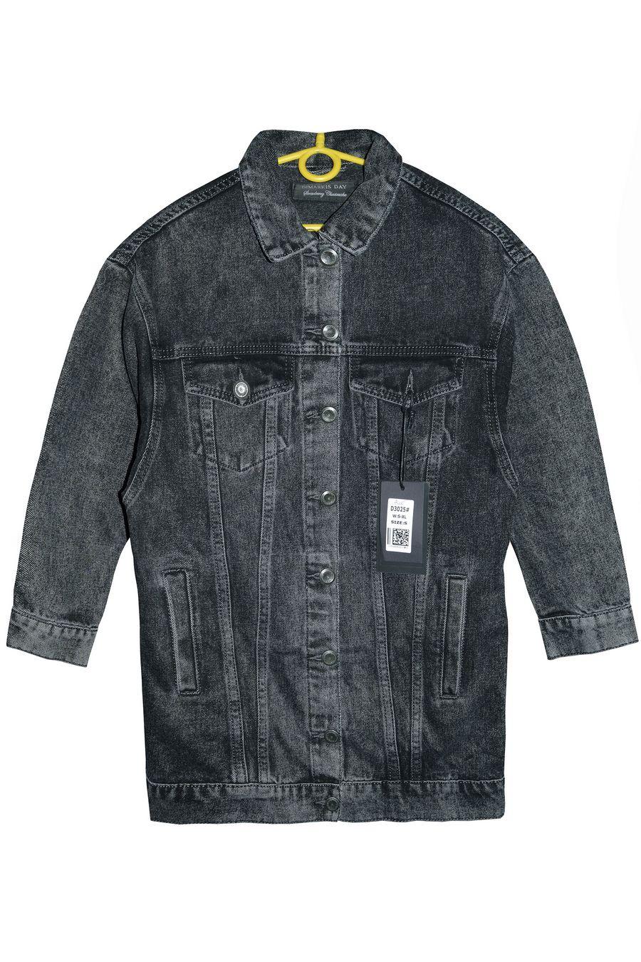 Куртка женская Dimarks D3025 - фото 1