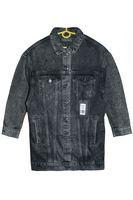 Куртка женская Dimarks D3025