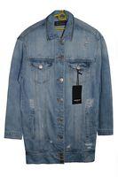 Куртка женская Dimarks D3039