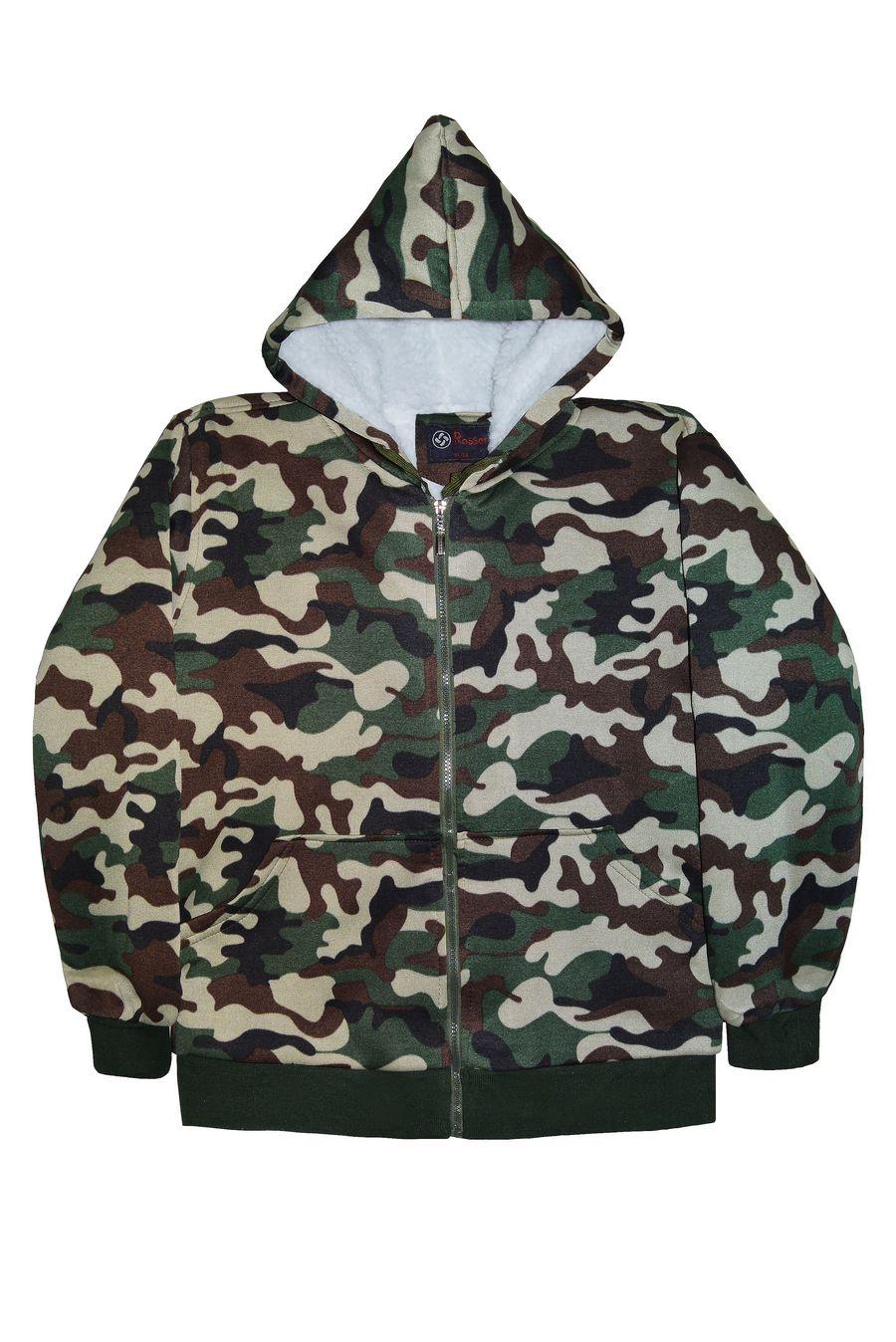 Куртка мужская Rosser 01 светлая камуфляж утепленная - фото 1