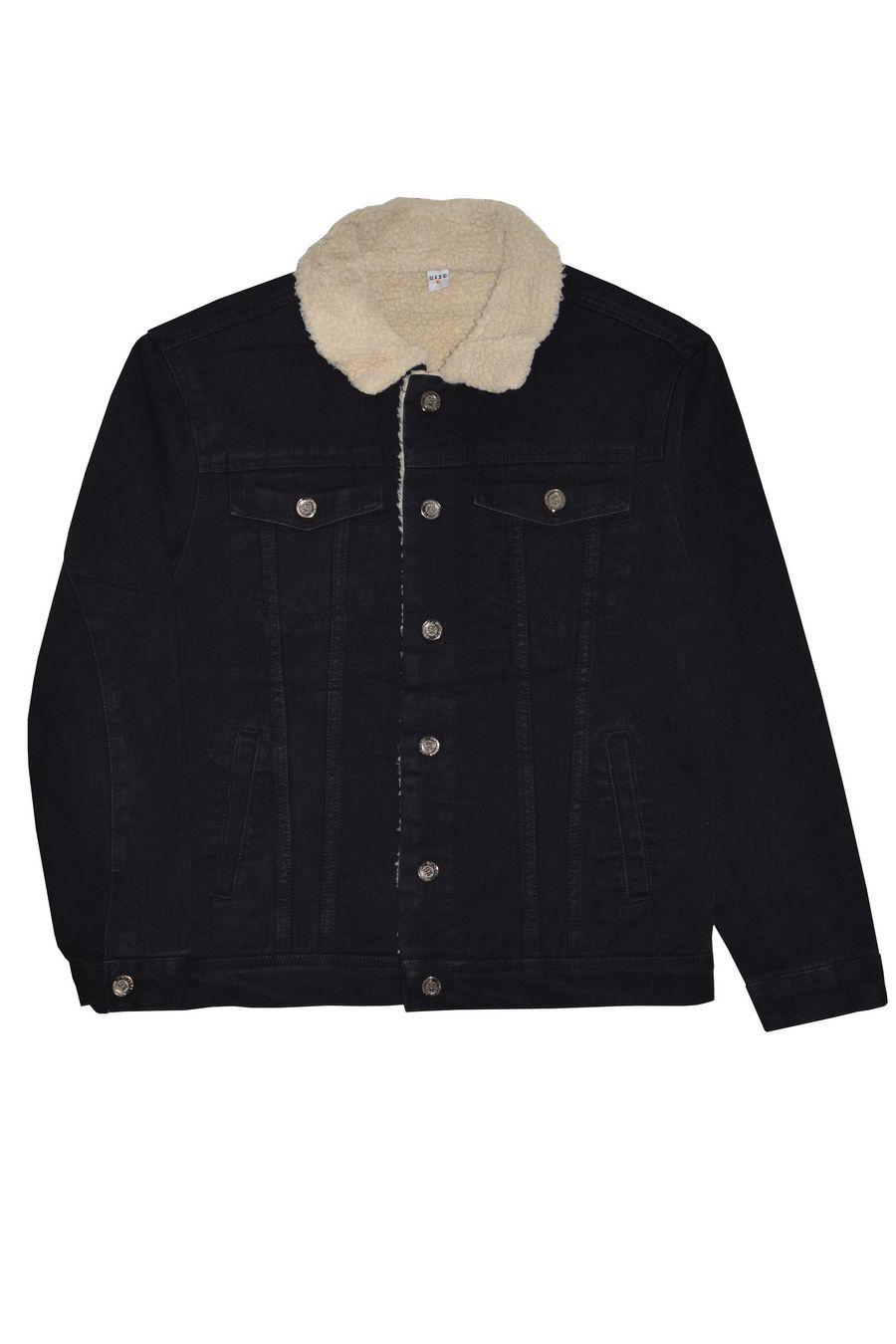 Куртка мужская Kitongoid T096 утепленная - фото 1