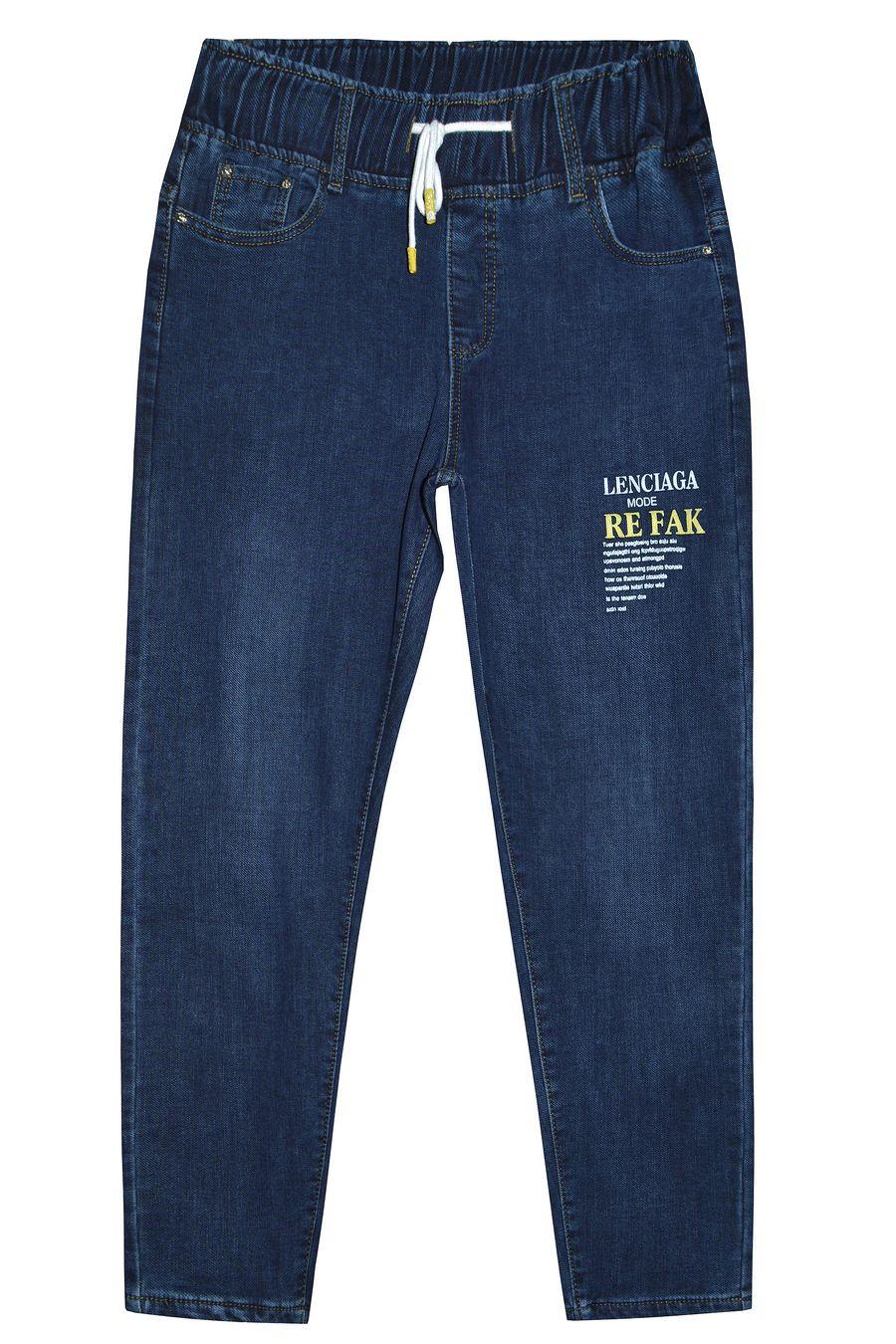 Джинсы женские K.Y Jeans 169 утепленные - фото 1