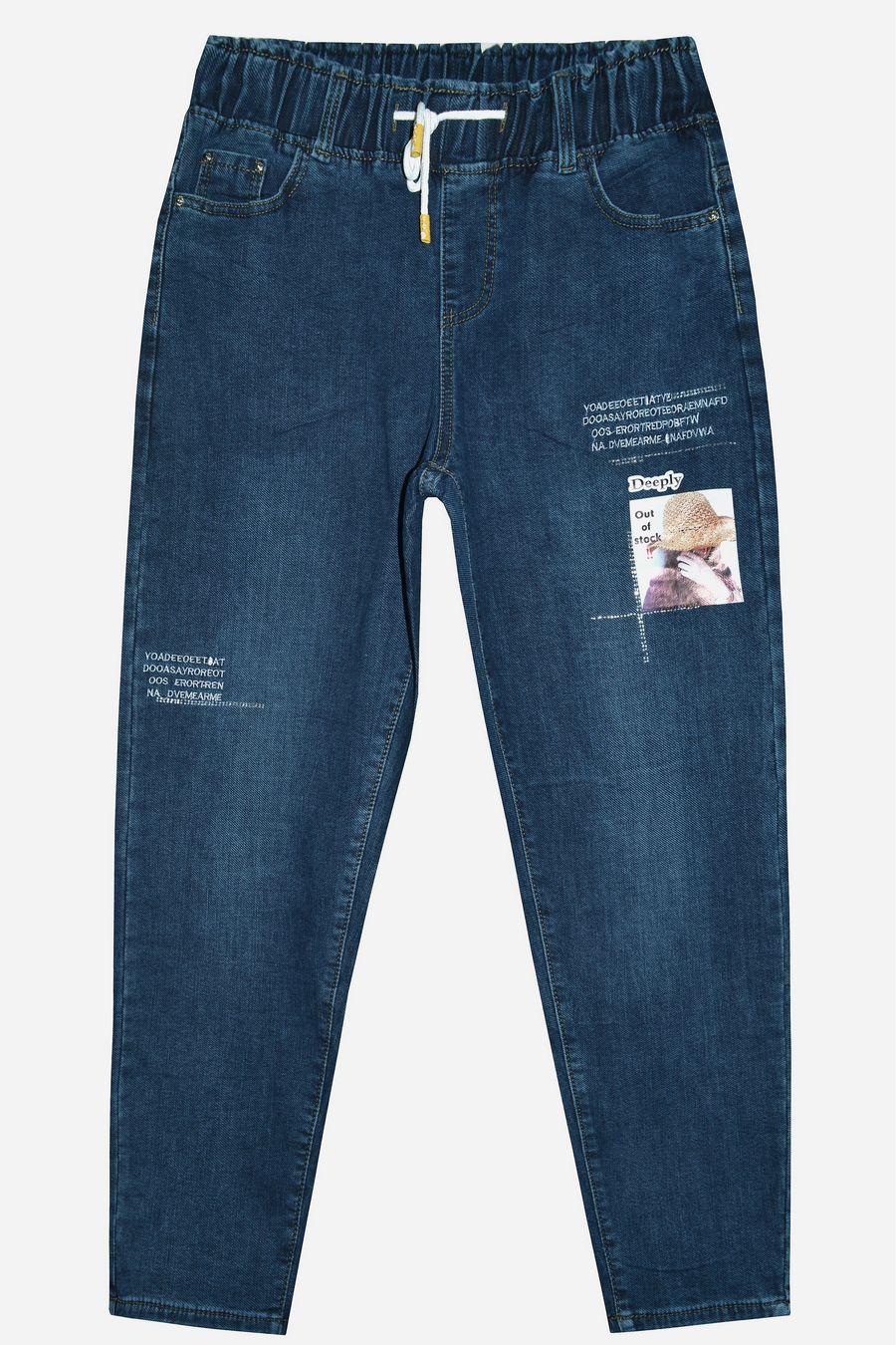 Джинсы женские K.Y Jeans 171 утепленные - фото 1