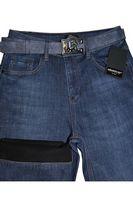 Женские утепленные джинсы Dimarkis D9696